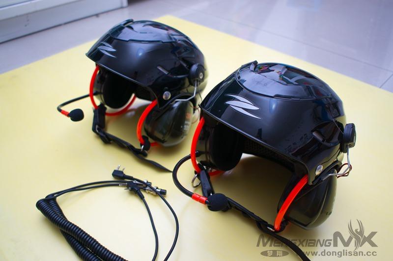 梦翔出品-动力伞专用通讯隔音头盔