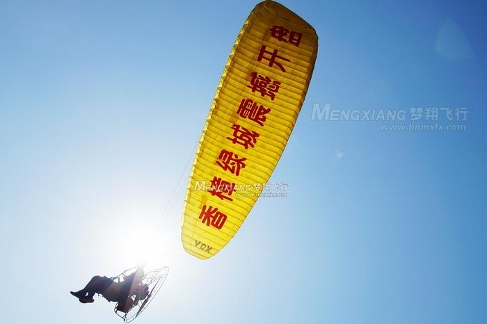 12.9.14永州香樟绿城震撼开盘